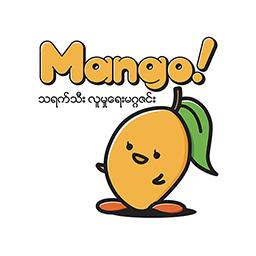 Mango Magazine