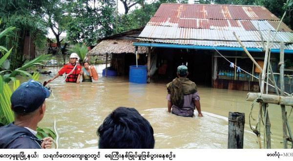 ရေကြီးရေလျှံမှုများ ဆက်လက်ဖြစ်ပေါ်ပါက ငါး၊ ပုစွန် မွေးမြူရေးကန်များ နစ်မြုပ်နိုင်သဖြင့်ကြိုတင် ကာကွယ်မှုများပြုလုပ်ထားရန် မြန်မာနိုင်ငံငါးလုပ်ငန်း အဖွဲ့ချုပ် တိုက်တွန်း