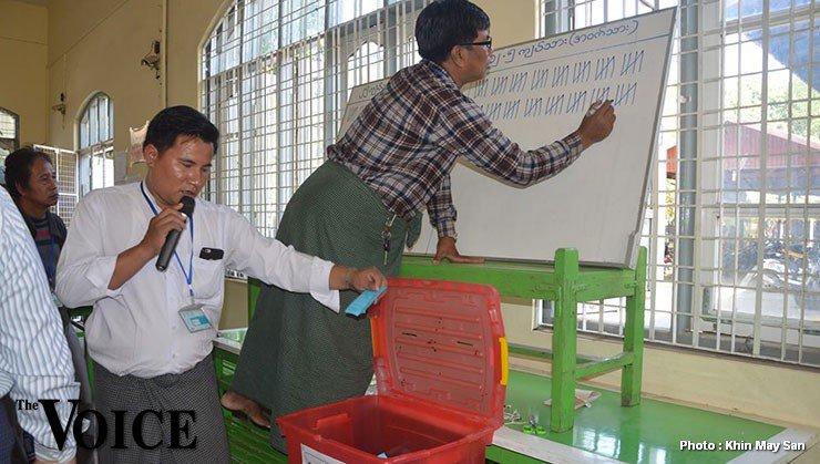 မုံရွာကုန်စည်ဒိုင် အိတ်ခွန်အလေးချိန် သတ်မှတ်ချက် လျော့ချ