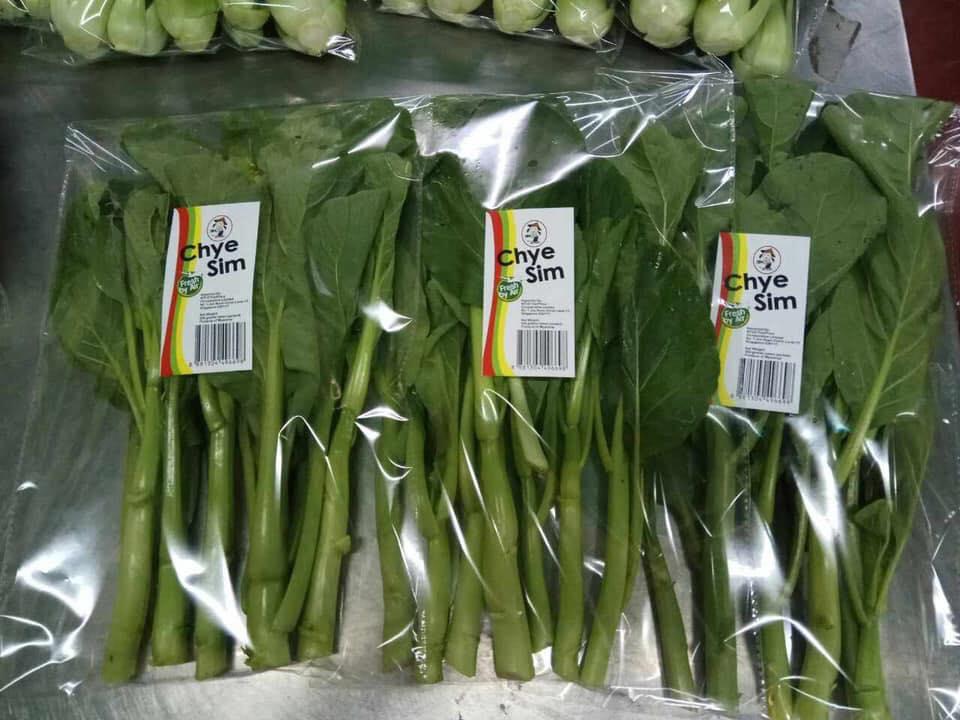 မြန်မာ့ ဓါတုကင်းလွတ် ဟင်းသီးဟင်းရွက်များ စင်္ကာပူနိုင်ငံရှိ NTUC fair price သို့ တင် ပို့ရောင်းချခွင့်ရရှိ