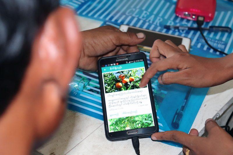 လယ်သမားများအား နည်းပညာခေတ်ဆီသို့ ခေါ်ဆောင်ခြင်း