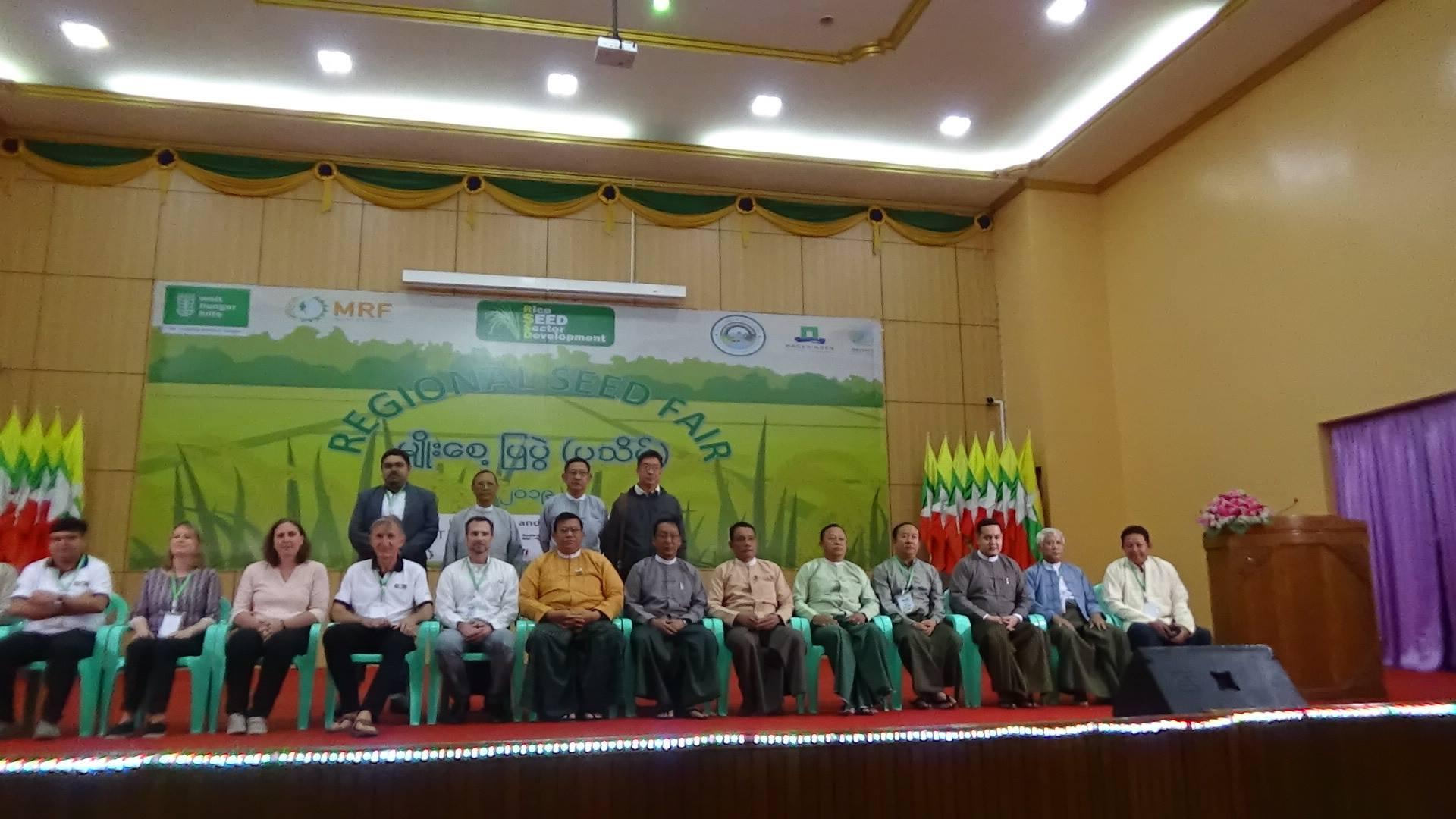 စပါးမျိုးစေ့ကဏ္ဍ ဖွံ့ဖြိုးတိုးတက်ရေး (RSSD) စီမံကိန်းအရ အစိုးရပိုင် မျိုးစေ့ခြံများ အဆင့်မြှင့်တင် သွားမည်