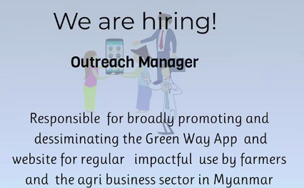 Job Announcement from Greenovator Co.ltd