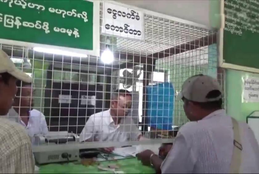 မြန်မာ့လယ်ယာဖွံ့ဖြိုးရေးဘဏ်ထံမှ လယ်ယာမရှိဘဲ လိမ်လည်ချေးငွေ ထုတ်ယူထားသူများနှင့် လယ်ယာမြေဧကအား ပိုမိုတင်ပြကာ လိမ်လည်ချေးငွေ ထုတ်ယူထားသူများအား တရားစွဲဆိုမည်