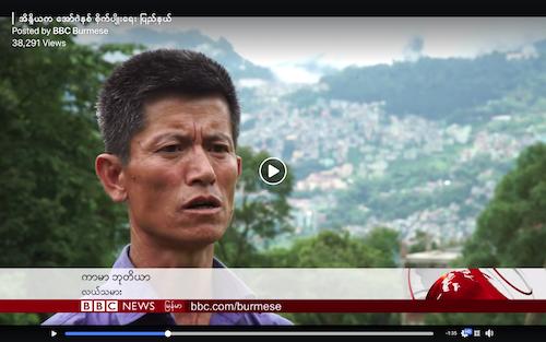 အိန္ဒိယက အော်ဂဲနစ် စိုက်ပျိုးရေး ပြည်နယ် (ဘီဘီစီ မြန်မာပိုင်း)